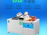 密云饭店小型自动洗碗机火锅店专用洗碗机多少钱厂家直销