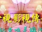 提供海南较便宜、较完美的婚礼电影MV、婚礼摄影录像