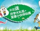 深圳学前教育培训,少儿数学课程,写作培训班