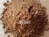 供应浙江杭州蛭石粉