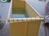 玻璃钢金鱼槽A瑶海玻璃钢金鱼槽厂家定制