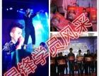 宁波零基础学唱歌较新方法短期成就K歌梦想来星锋音乐