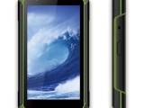 移动4G智能视频通讯定制三防手机