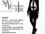 2014春装新款女装欧洲站新款潮十字架中长款显瘦打底衫女长袖t恤