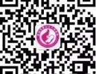 聊城博爱妇女儿童医院:卵巢巧克力囊肿合并不孕怎么治疗