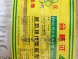 32mm无毒无味潍坊现代塑料钢丝管 PVC钢丝管 食品级塑料钢丝