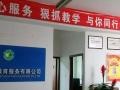 咸阳国家能源局电工进网作业许可证考试培训报名单位
