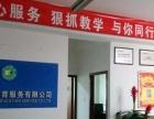 咸阳注册人力资源管理师考试培训报名中心