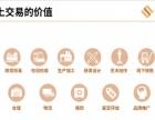 【福建海丝红木】加盟/加盟费用/项目详情