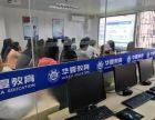惠州市区哪里可以学文员电脑知识