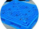 重庆塑料托盘 重庆塑料托盘厂 塑料托盘厂家