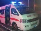 拍电影大型活动私人120救护车出租设备齐全
