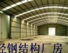 巢湖轻钢厂房 钢结构彩钢板盖瓦 轻钢库料棚建造