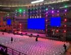 上海蒲西区区 灯光音响租赁天尚音文化