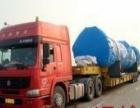 通城设备托运-嘉鱼大件运输,赤壁-阳新工程机械运输