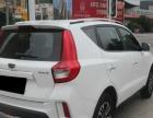 吉利 远景SUV 2016款 1.8L 手动豪华型
