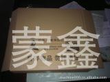 定制纸箱 请致力于专业的生产厂家 量大从优