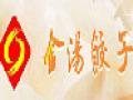 金汤饺子坊加盟
