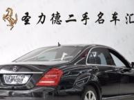 奔驰S级2010款 S300L 3.0 手自一体 商务型买卖豪华