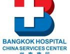 泰国曼谷医院上市文件亮点