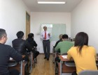 北京好的阿拉伯語培訓班 北京哪里有阿拉伯語培訓班
