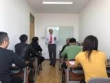 北京好的阿拉伯语培训班 北京哪里有阿拉伯语培训班