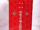 广州瑞湖水产有限公司经营大闸蟹批发零售