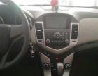 雪佛兰 科鲁兹 2010款 1.6 自动 SL天地版车行承诺无事