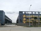 15000平方米独门独院钢构厂房,整租分租