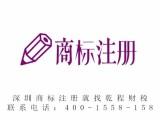 深圳横岗商标注册公司哪家强