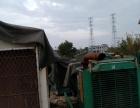 三明梅列康明斯发电机租赁出租134OO778125