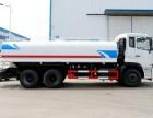济宁国五5吨9吨12吨15吨20吨园林绿化洒水车价格