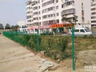 湖北龙泰百川栅栏大量供应高速公路护栏网武汉厂区双边护栏网接单
