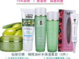 仙丽贝娜橄榄油保湿套装护肤化妆品免费代理加盟厂家批发一件代发