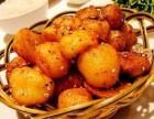重庆疯狂土豆加盟费用是多少利润大吗