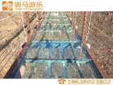 防滑加厚玻璃吊桥安装 斑马游乐设备安全可靠
