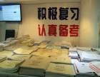 成都龍泉四川師范大學 自考高起專 專升本 哪里報名!