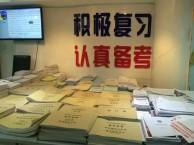成都龙泉四川师范大学 自考高起专 专升本 哪里报名!