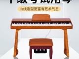 泉州佳德美教學級智能電鋼琴C-810