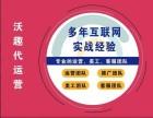 淘宝天猫京东代运营网店托管服务直通车推主图装修设计