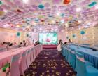 光影派对策划专注百日宴 成人派对 高端儿童生日派对