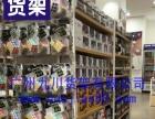 九川货架加盟 饰品挂件 投资金额 1万元以下
