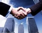 镇江2年以上电子商务公司营业执照转让,可用于天猫,阿里巴巴