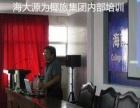 海南项目可行性研究报告、海南中小企业培训