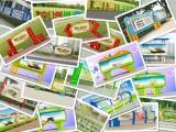 张家界宣传栏-张家界阅报栏-张家界广告牌