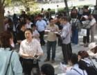 郑州6月30号紫荆山广场大型户外综合招聘会