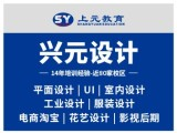 苏州UI设计培训哪里有-UI设计师的九种状态-地址