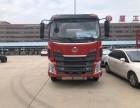 东风柳汽12吨油罐车厦工楚胜制造