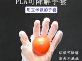 防護加厚PLA可降解一次性手套餐飲手膜食品吃龍蝦透明塑料透明