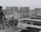 漯河混凝土切割拆除破碎 建筑改造切割 切墙切门窗